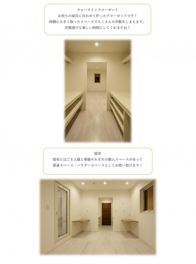 中村様HP掲載コメント例-005