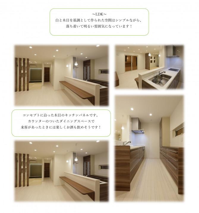 中村様HP掲載コメント例-002
