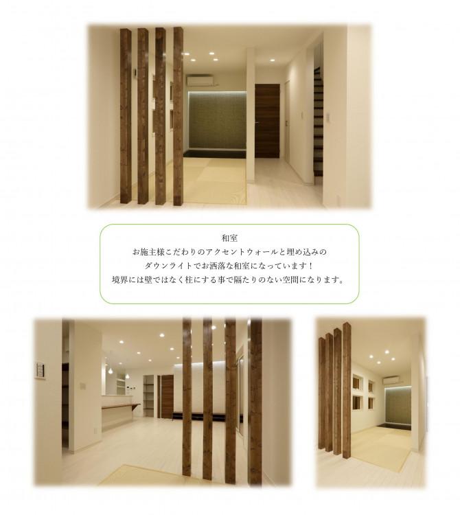 中村様HP掲載コメント例-003