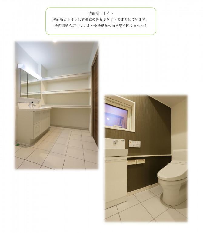 中村様HP掲載コメント例-004
