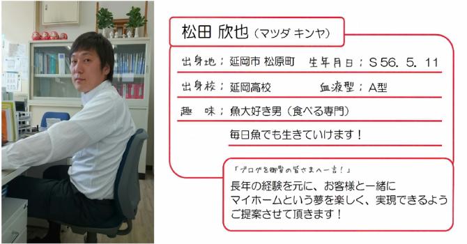 s_きんちゃんプロフ