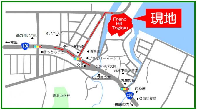 フレンドヒル時津地図