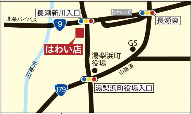 はわい店_map (03