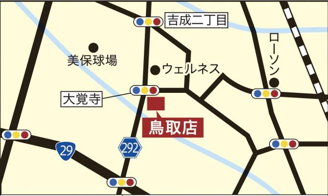 鳥取店_map