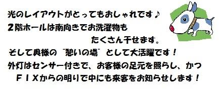 yamagatashinjou11