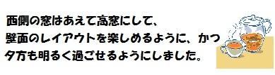 yamagatashinjou5
