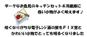 yamagatashinjou7