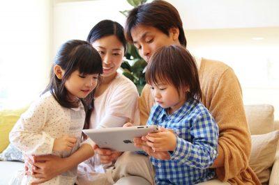 家を買うときに重要視したいポイント!年収と住宅ローンの関係