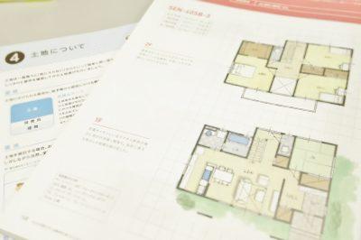 住宅を建てるなら知っておきたい!坪単価はどうやって決まる?