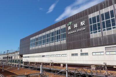 新潟県長岡市で暮らしたい!選ぶポイントは住みやすさ