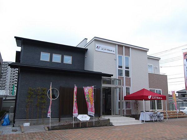 モデルハウス(住宅展示場)上尾店