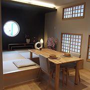 和室の空間とダイニングスペースを融合したダイナミックな空間です。