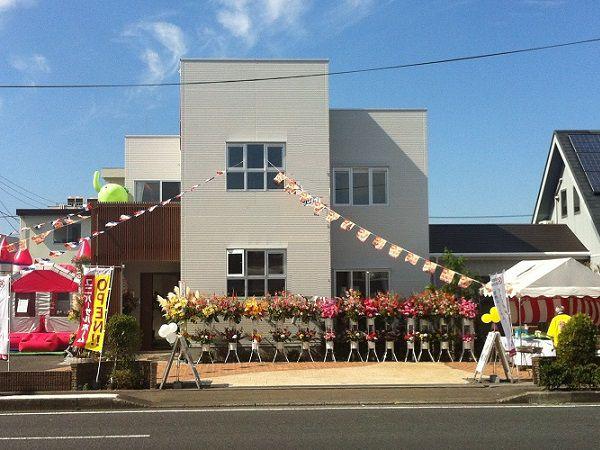 モデルハウス(住宅展示場)平塚店
