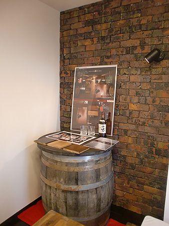 ウイスキー樽を使用したフローリングでワンランク上の生活を。