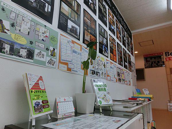 実際の建築事例をご覧いただきながら、夢を形にしていきます。色々な建築雑誌も満載。