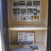 ユニバーサルホームの特徴のひとつ「地熱床システム」をじっっくりご覧いただけます。