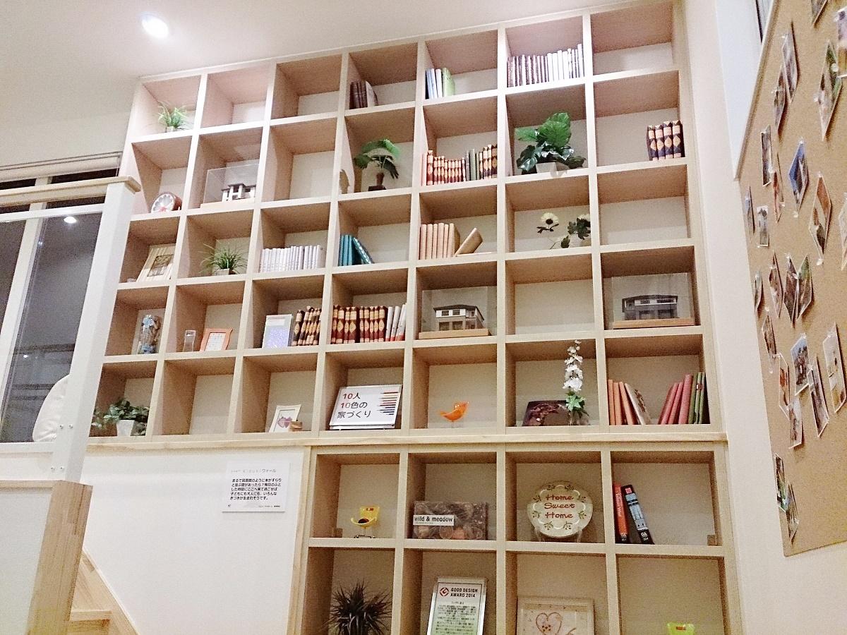 まるで図書館のような収納空間は、お子さまの創造力を育みます。