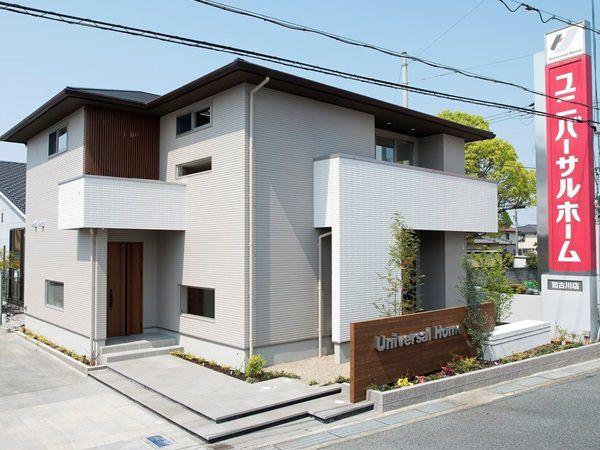 モデルハウス(住宅展示場)加古川店