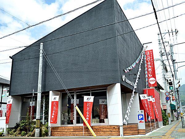 モデルハウス(住宅展示場)広島西店
