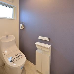 1階はウォシュレット機能付きタンクレストイレ採用しました