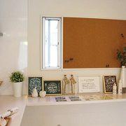ママ専用の家事スペース。家計簿をつけたり、コルクボードにお子様の行事予定を貼ったりできます。