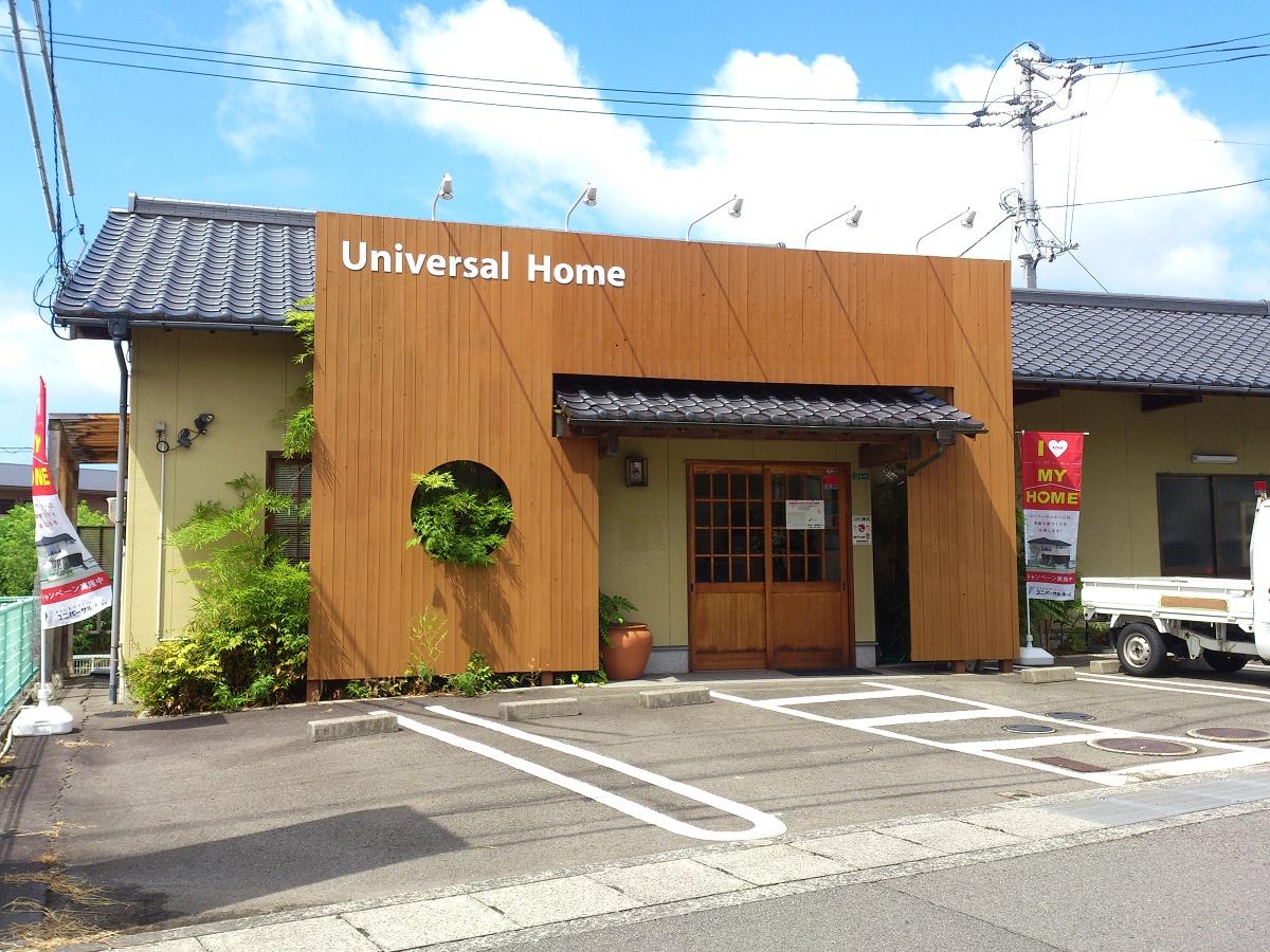 モデルハウス(住宅展示場)松山東店