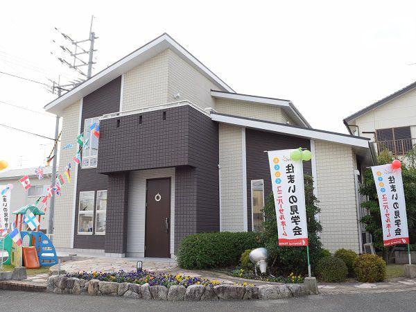 モデルハウス(住宅展示場)福岡南店