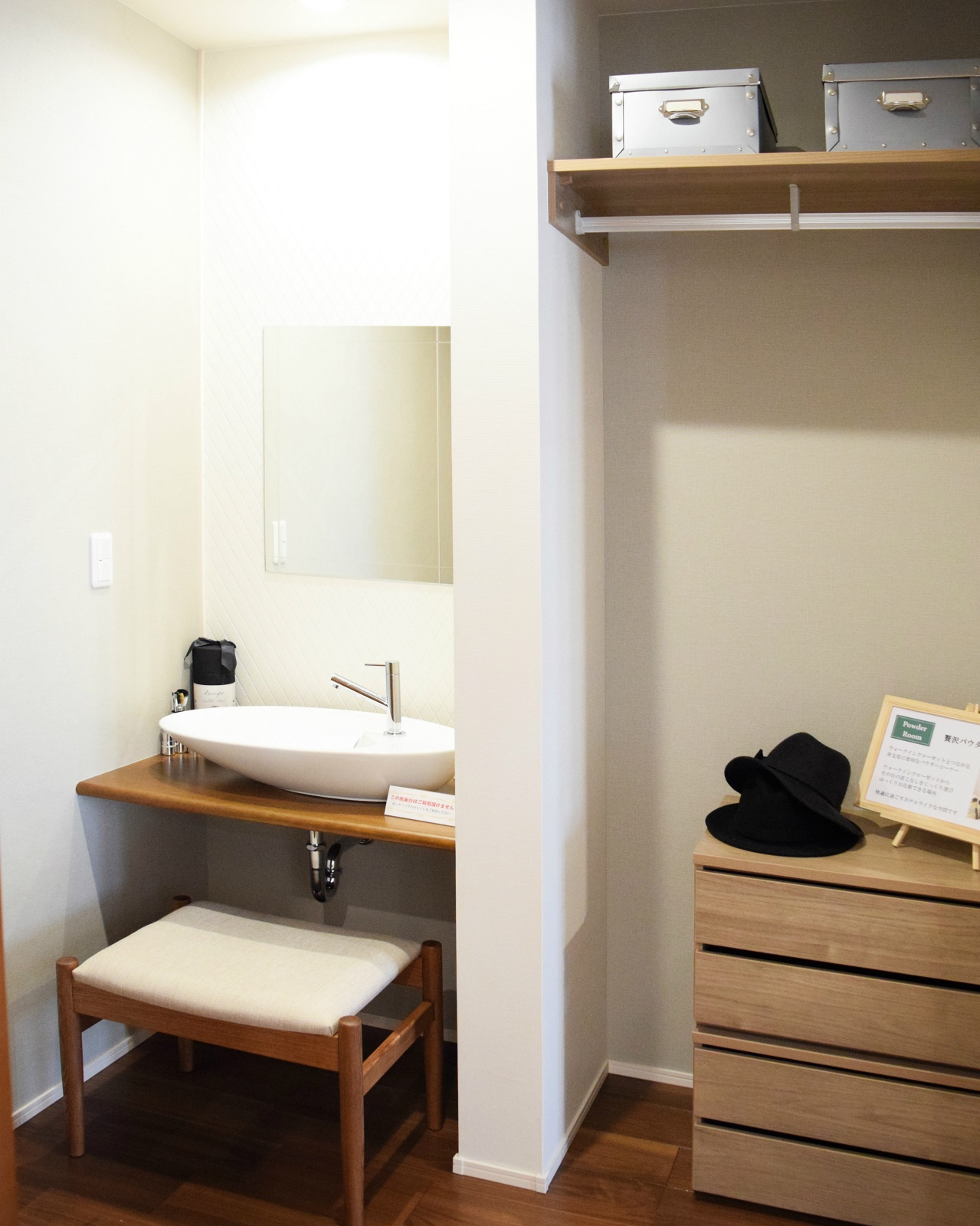主寝室・ウィークインクローゼットから続く、身支度に便利なパウダーコーナー。快適に暮らせる間取りの一例です。