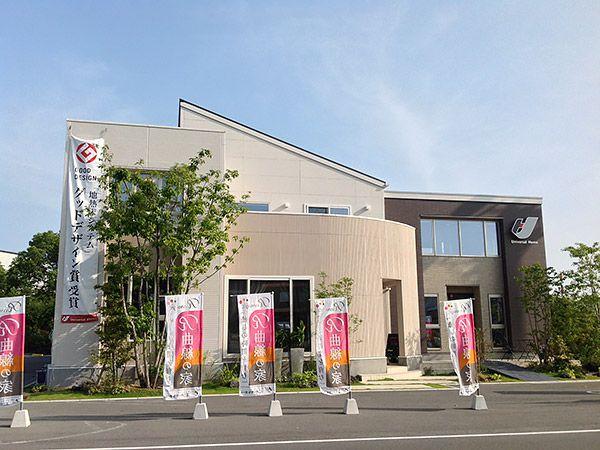 モデルハウス(住宅展示場)イオンモール大牟田店