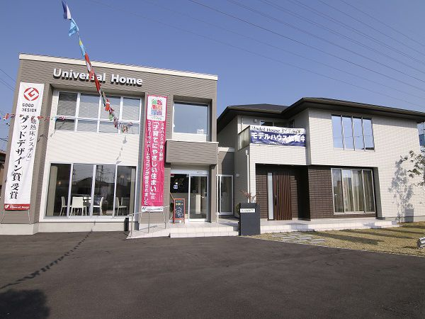 モデルハウス(住宅展示場)岸和田店