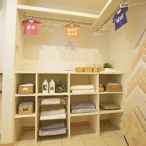 広めの洗面所には大容量の収納を確保。たっぷりしまえてゆったり使える、洗濯したらそのまま干せる室内物干しスペースも。