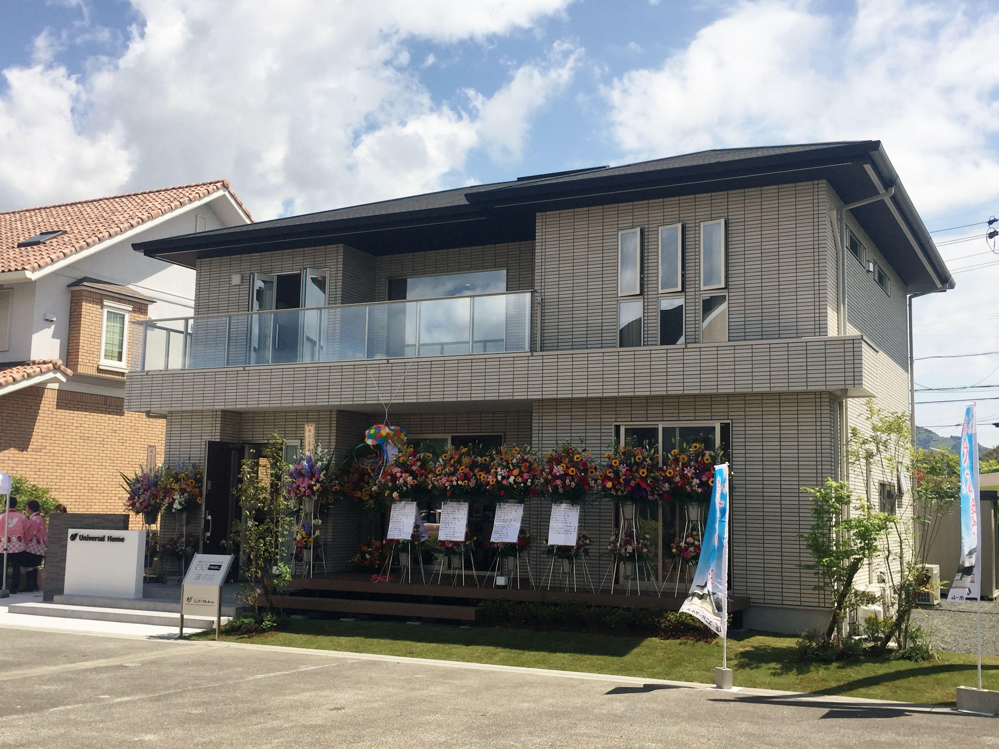 モデルハウス(住宅展示場)藤枝店