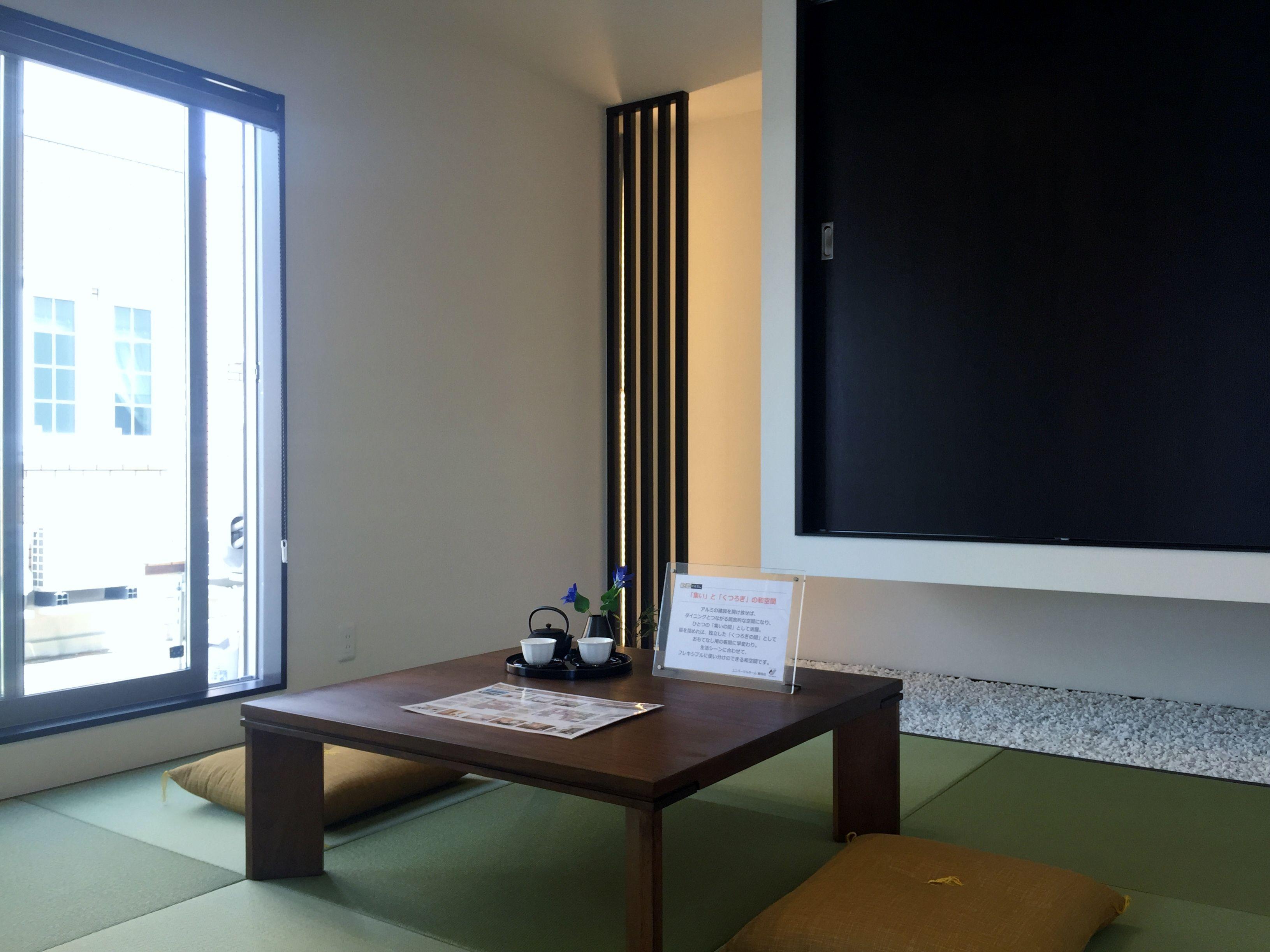 おもてなし用の個室としても、ダイニングキッチンの延長としても使えるフレキシブルな和室。