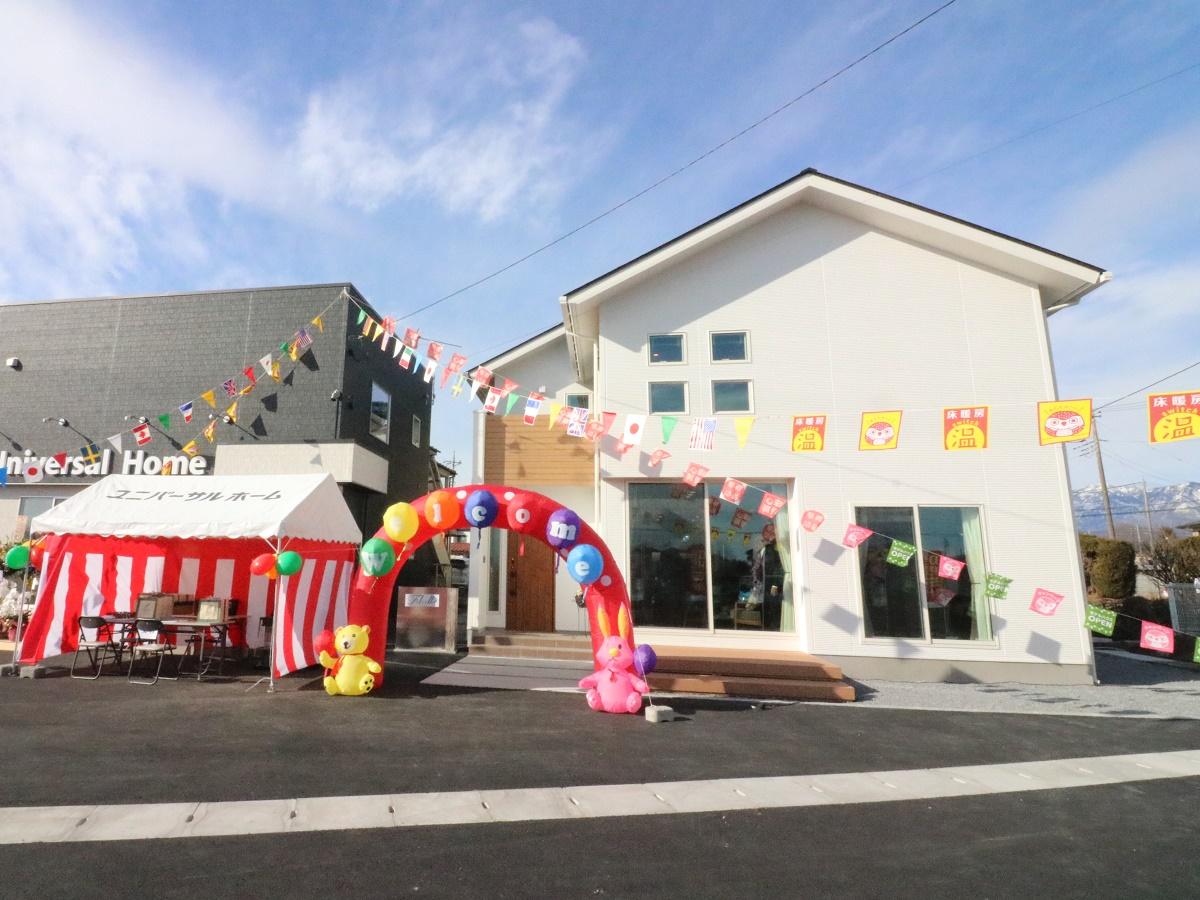 モデルハウス(住宅展示場)日光店