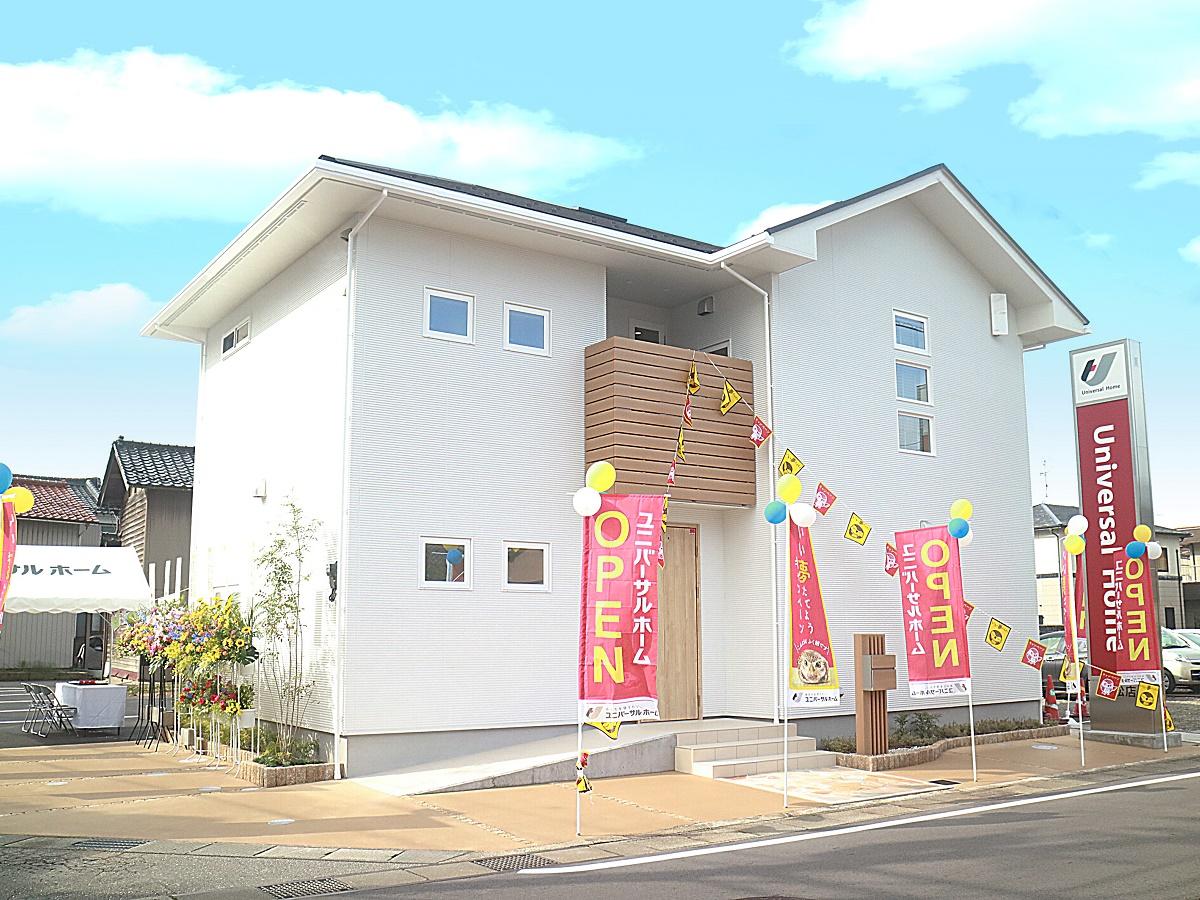 モデルハウス(住宅展示場)小松店