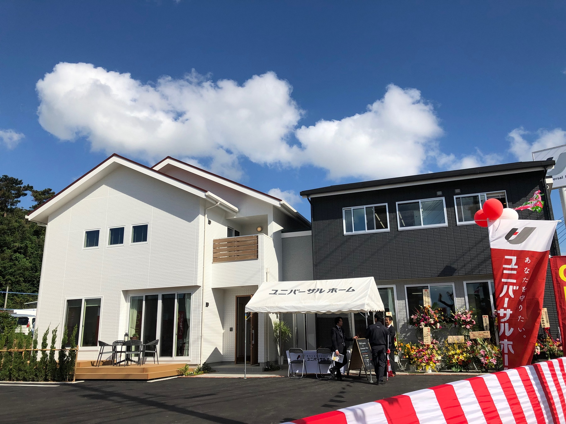 モデルハウス(住宅展示場)沖縄店