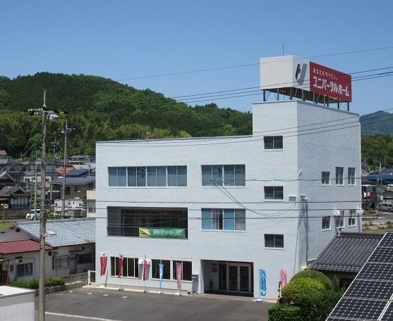 モデルハウス(住宅展示場)津山店