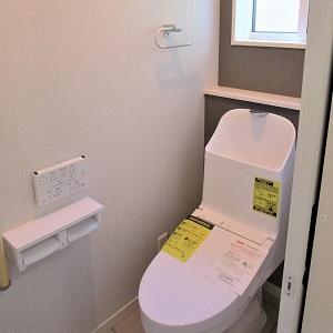 居心地のいいあったかトイレ
