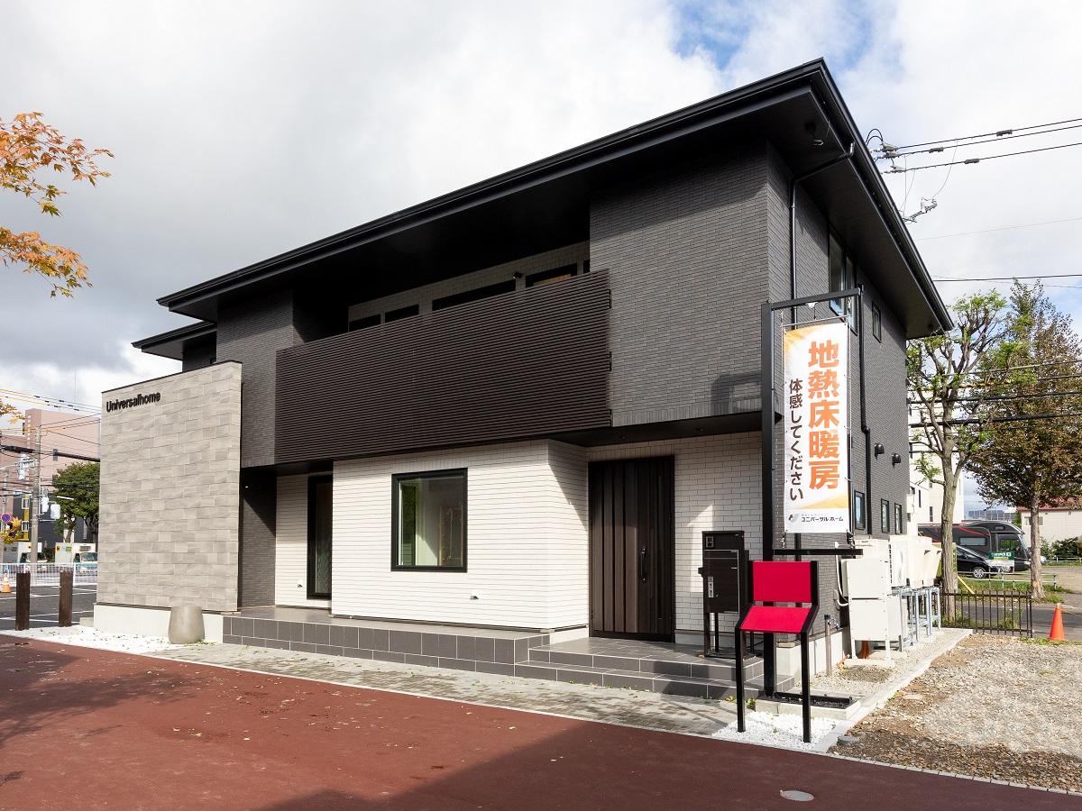 モデルハウス(住宅展示場)札幌中央店(2021年9月OPEN)