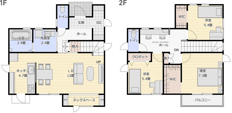 モデルハウス(住宅展示場)那須塩原店の間取り