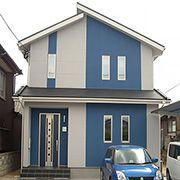 ブルーのお家