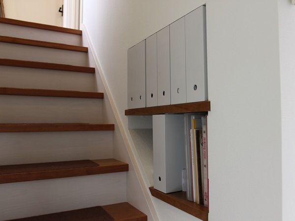 階段のデッドスペースも収納スペースにして有効活用