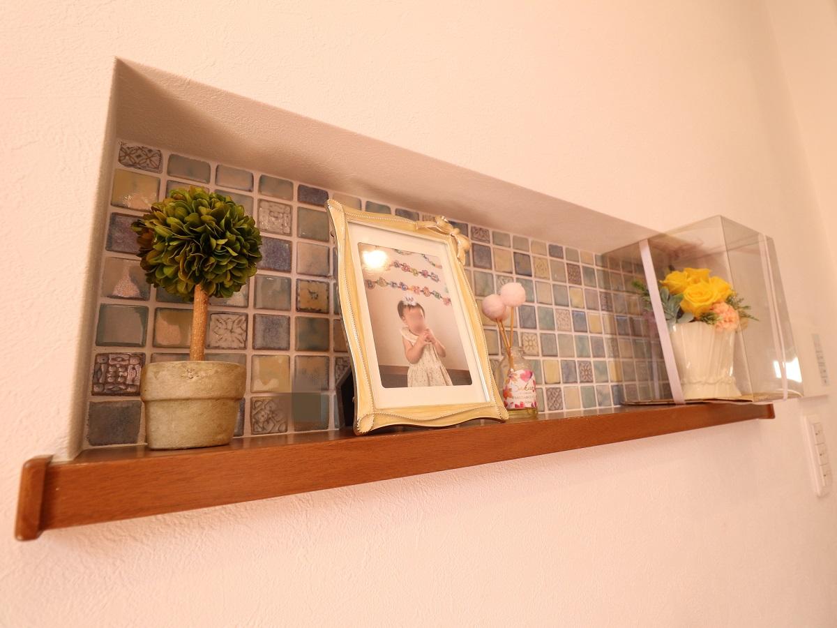 ニッチ部分にタイルを貼りました。お子様の写真、植物などお好きな物を飾っています。
